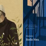 插畫家 Soda 花蝶人像