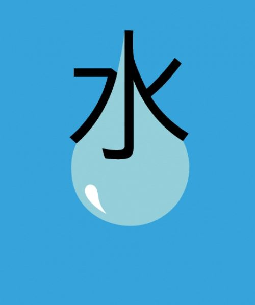 Chinese-Image-Characters-111