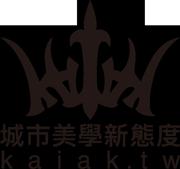 kaiak logo