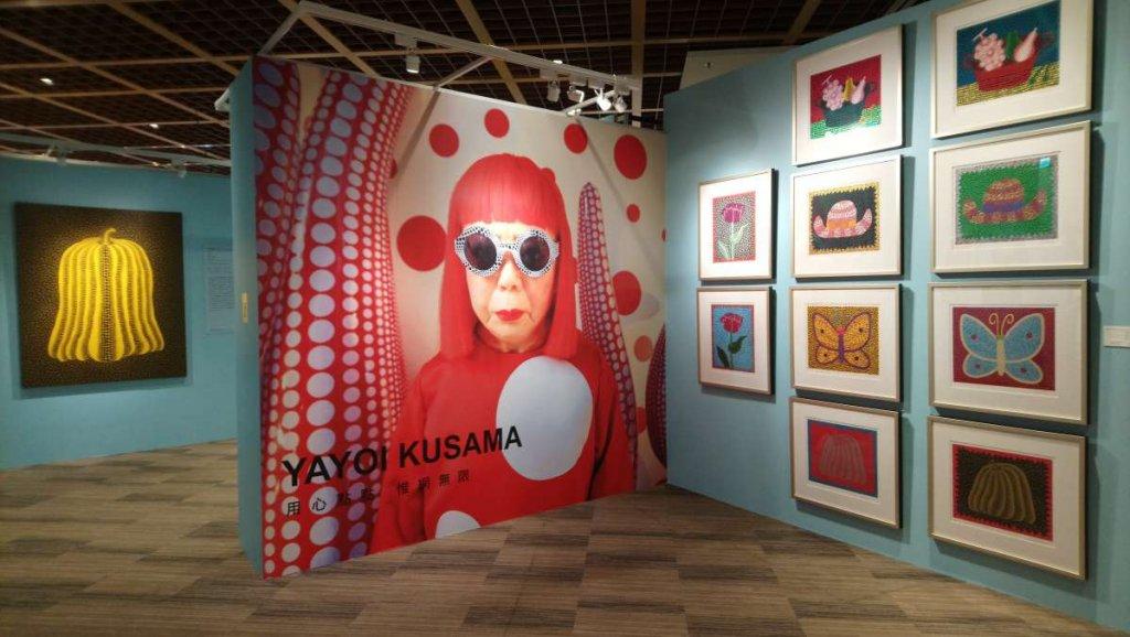 草間彌生,藝術展覽,藝事廳